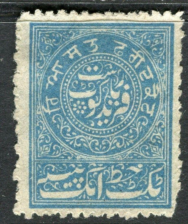 INDIA FARIDKOT 1880s-90s early classic reprinted Perf issue Mint hinged,  blue