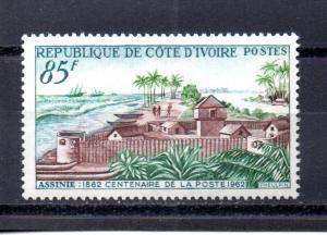 Ivory Coast 197 MNH