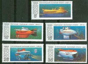 Russia MNH 5941-5 Submarines 1990