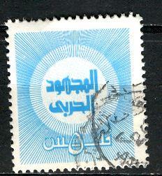 Bahrain 1974; Sc. # MR2; O/Used Cpl. Set
