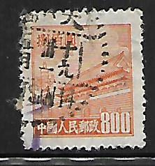 PEOPLE'S REPUBLIC OF CHINA, 90, USED, GATE OF HEAVENLY PEACE