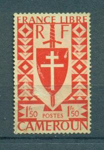 Cameroun sc# 289 used cat value $.50