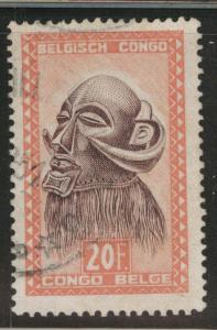 Belgian Congo Scott 254 Used