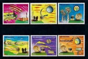 [77922] Yemen YAR 1982 Telecommunication Satellite Aircraft  MNH