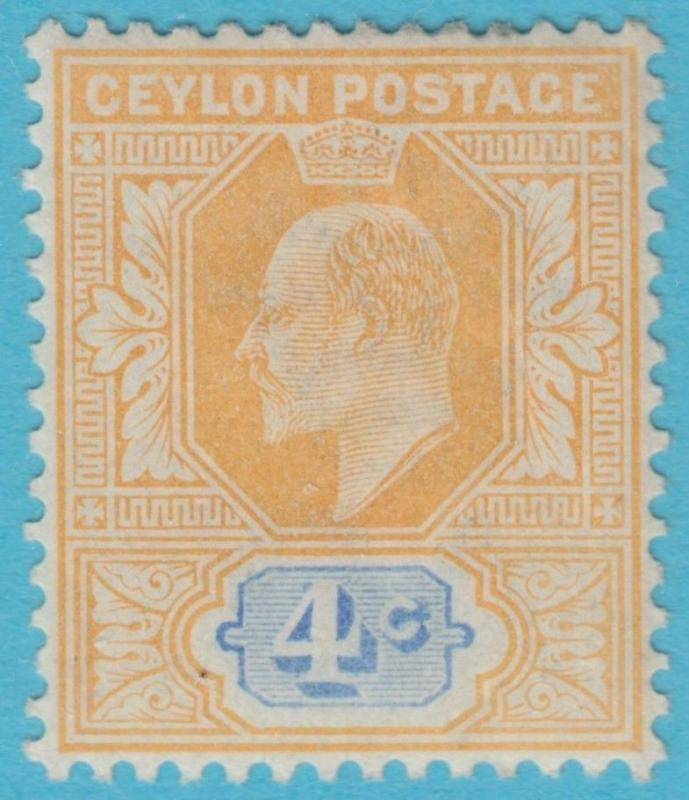 CEYLON 168  MINT HINGED OG * NO FAULTS EXTRA FINE !