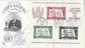 United Nations, New York #38, 10th Anniv., Art Craft, souvenir sheet