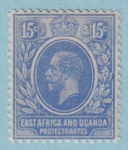 EAST AFRICA AND UGANDA 45 MINT NEVER HINGED OG * NO FAULTS EXTRA FINE!