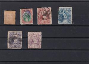 guatemala  stamps ref r12743