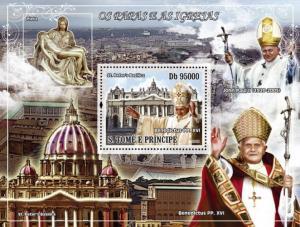 SAO TOME E PRINCIPE 2008 SHEET CHURCHES POPES JOHN PAUL II BENEDICT XVI st8307b