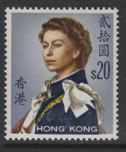 HONG KONG SG236 1972 $20 DEFINITIVE WMK SIDEWAYS MNH