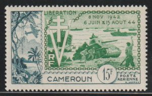 Cameroun  SC C32 Mint Never Hinged