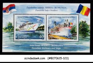 SERBIA - ROMANIA JOINT ISSUE : 2007 DANUBIAN HARBOUR & SHIPS - MIN/SHT MNH