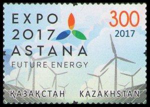 2017 Kazakhstan 1016 EXPO 2017. Astana