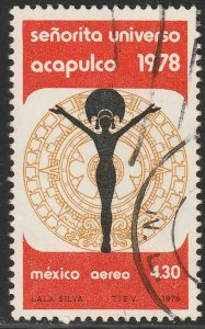 MEXICO C572, Miss Universe Contest, Acapulco USED. F-VF. (1088)