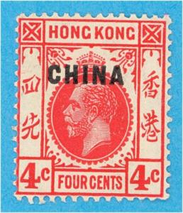 BRITISH OFFICES IN CHINA 19  MINT NEVER HINGED OG ** NO FAULTS  VERY FINE! - C