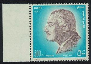 Egypt President Nasser 500m Margin 1972 MNH SC#903 SG#1140 MI#1085