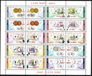 Romania. 2005. Small sheet 5947-66. Coins on stamps. MNH.