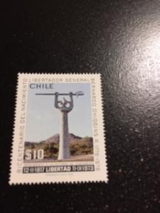 chile sc 524 MNH