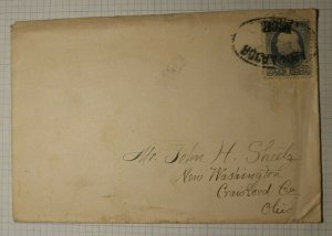 US Sc# 145 Used On Cover Fancy Local Cancel Hand Stamp Ann Arbor MI Oval 1870's