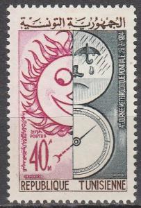 Tunisia #441 MNH  (S7592)