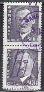 KOREA SC# 1265 USED PAIR  300w 1981-89    SEE SCAN