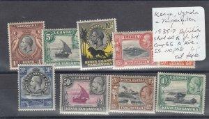 KUT KGV 1935 Set To 1/- SG110/118 MLH J8566