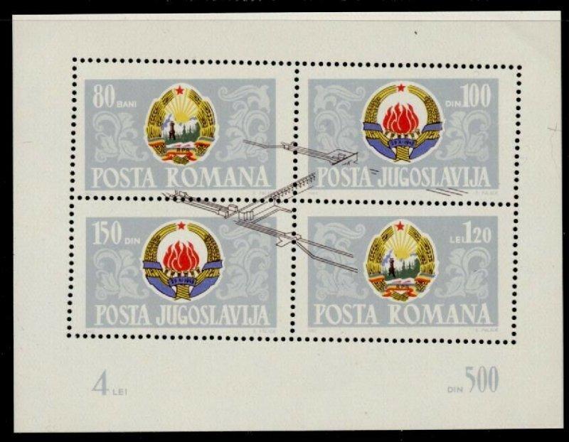Romania 1747 MNH Djerdap Dam, Arms of Yugoslavia & Romania