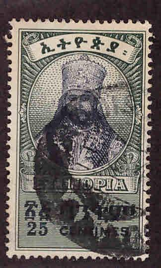 Ethiopia (Abyssinia) Scott 255  Used stamp
