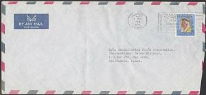KUWAIT 1969 airmail cover to USA - 50th Anniv Int, Labour Organisation slogan