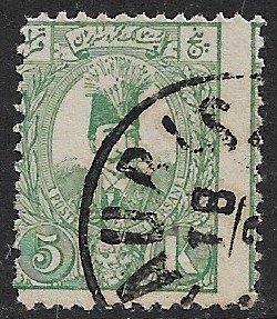 PERSIA IRAN 1889 5k Nasser-eddin Shah Qajar Perf. 13 1/2 Issue Sc 80 VFU