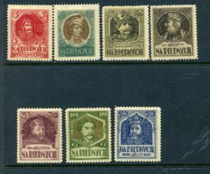 Poland - Polska Nabiednych Set of 7 POSTER STAMPS (L390) Polish Heroes on Stamps