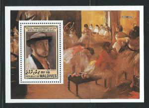 Maldive Islands 1068 1984 150th Degas s.s. MNH