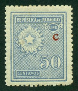 Paraguay 1927 #L11 MH SCV (2018) = $0.50