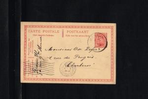 1920 - Belgium Postcard - From Hornu to Charleroy [B09_118]