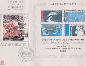 FRANCE FDC (ARPHILA 75''PARIS) STAMPS S/S (4)  LOT#A-1