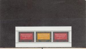 NETHERLANDS B408 SOUVENIR SHEET MNH 2014 SCOTT CATALOGUE VALUE $4.00