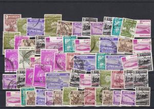 Bangladesh Stamps Ref 28810