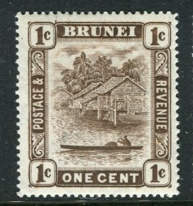 BRUNEI; 1947 early pictorial issue fine Mint hinged 1c. value