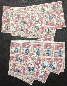 EDW1949SELL : BASUTOLAND 1961 Scott #69 (90x), 70 (58x) All VF, Mint NH Cat $396