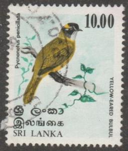 Sri Lanka stamp, Scott# 569,  used, topical, bird, yellow eared bulbul, #M503