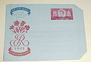 BAHRAIN AIR LETTER 1953 CORONATION MINT