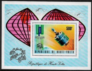 Burkina Faso #C192 MNH S/Sheet - UPU - Satellite