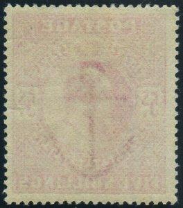 Sg 264 5/- Deep Bright Carmine.  A superb Post Office fresh unmounted mint