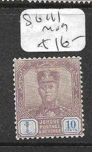 MALAYA JOHORE (P0601B) SULTAN 10C SG 111  MOG