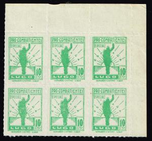 SPAIN STAMP LUGO Civil War War Period Local Stamp 10C GREEN MNH BLK OF 6