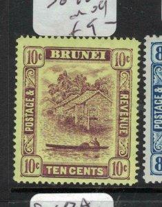 Brunei SG 42 MOG (2dxr)