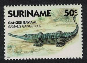 Suriname Ganges Gavial Reptiles 1v SG#1358