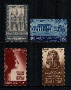 Egypt  B9 -B12  MNH cat $ 10.00