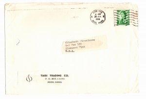 1966 Hong Kong postal history Vintage Original Mail Order Catalogue sent to USA