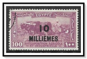 Egypt #116 Agricultural & Industrial Expo Surcharged Used